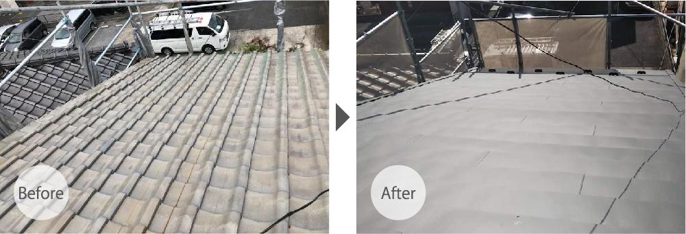 横浜市の屋根葺き替え工事のビフォーアフター