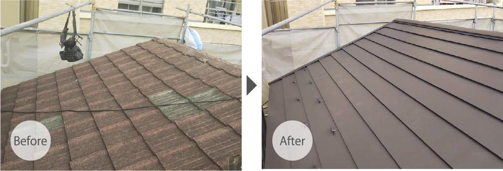 屋根葺き替え工事のビフォーアフター
