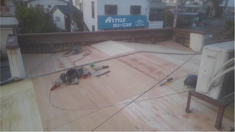 トタン屋根の撤去後の様子