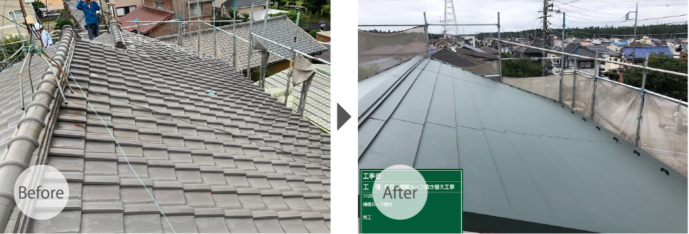 千葉県緑区の屋根葺き替え工事のビフォーアフター