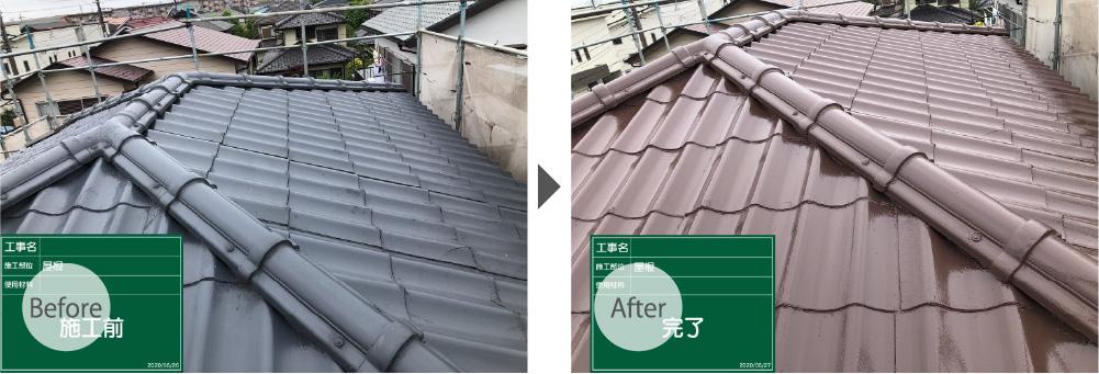 柏市の屋根の葺き替え工事の施工事例のビフォーアフター