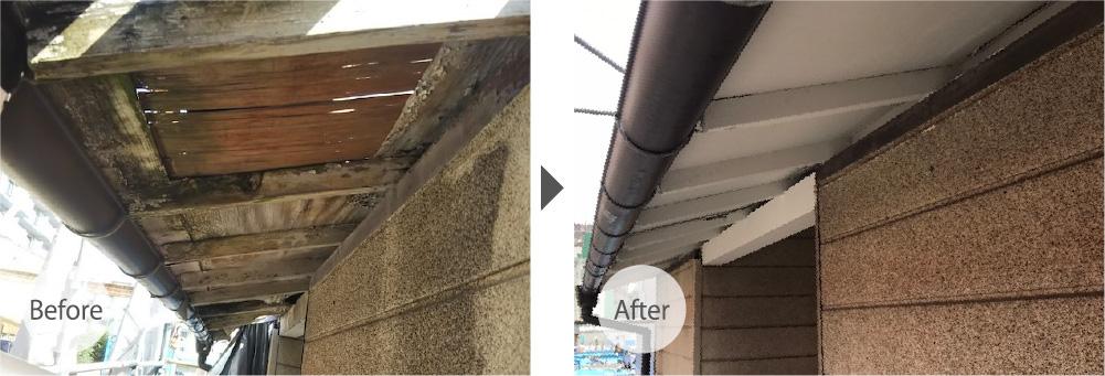 船橋市の軒天の修理ビフォーアフター
