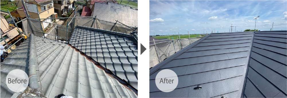 加須市の屋根葺き替え工事のビフォーアフター